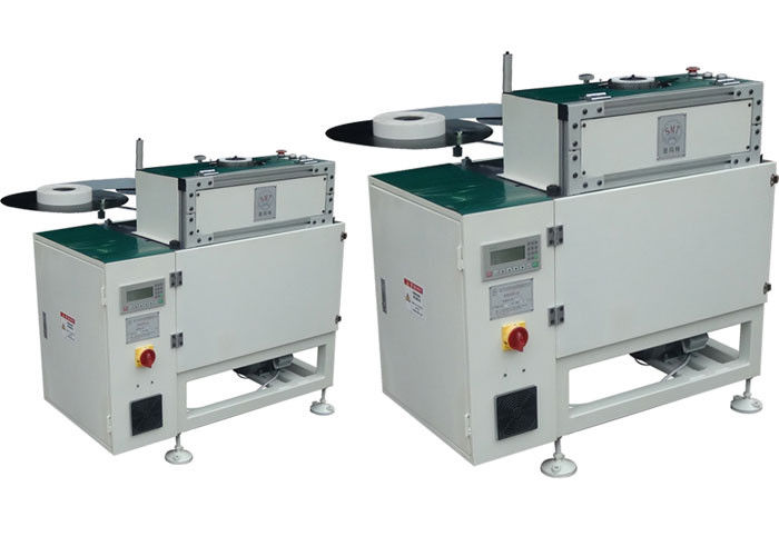 Insulation Paper Inserting Machine Slot Bottom Insulation SMT-C100